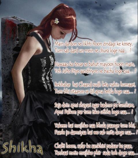 Shikha Poem